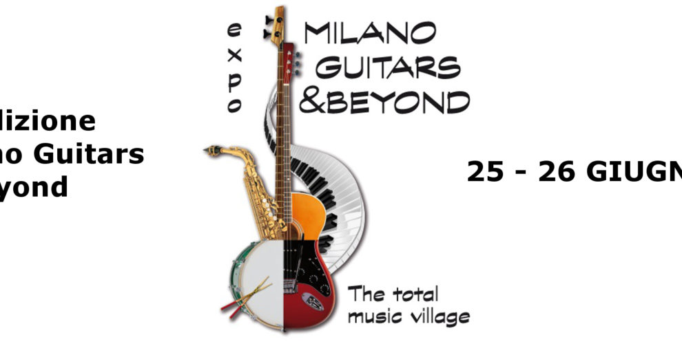 Guitar And Beyond 2016 banner
